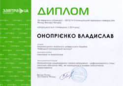 DP_Onoprienko