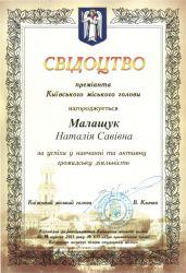 Diplom_Malaschuk